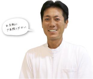 柔道整復師・院長 寺田信博